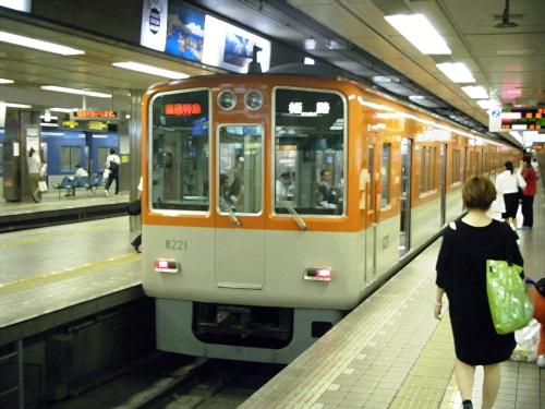 大阪-神戸 001-001