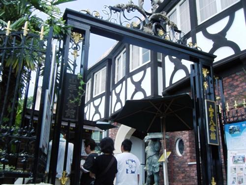 大阪-神戸 030-017