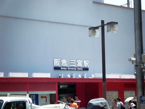 大阪-神戸 089-047