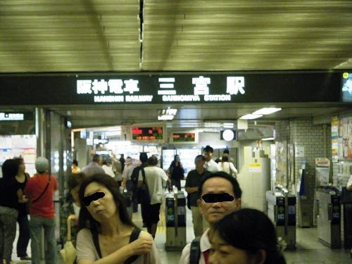 大阪-神戸 002-002