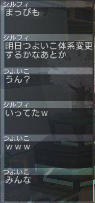 WS000314.jpg