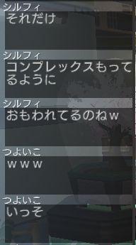 WS000315.jpg