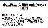 WS000381.jpg