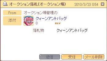 WS000384.jpg