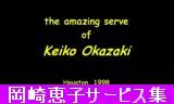 岡崎恵子サービス集(しゃがみ込み)