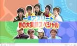 動画小1181