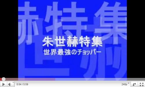 動画大1209