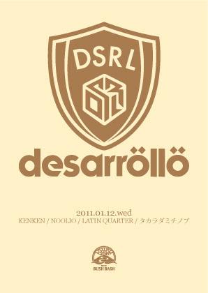DESARROLLO #4
