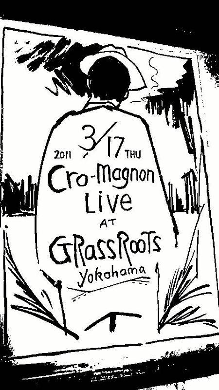 CRO-MAGNON LIVE