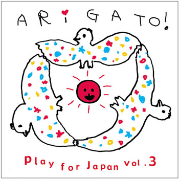 Play For Japan Vol.3