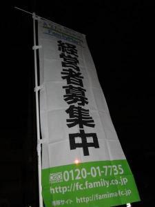 DSC02421_convert_20091120223645.jpg
