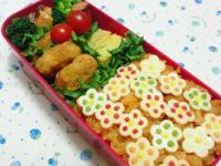 チーズ花弁当