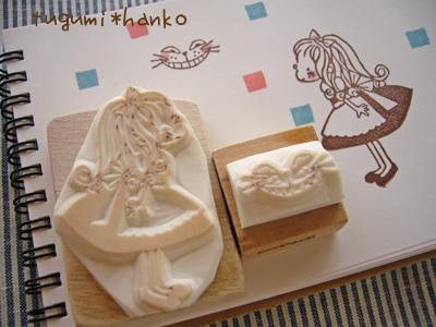 2010tishaarisu2.jpg