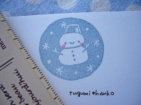 2010yukidaruma.jpg