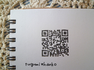 hatuQRhanko1.jpg