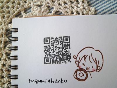 hatuQRhanko2.jpg