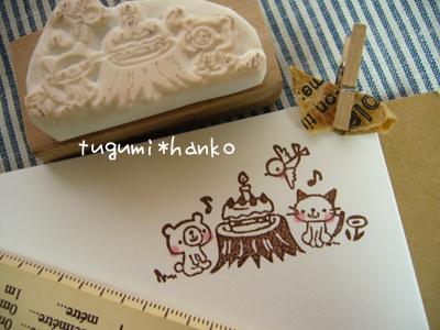 waiwaiba-sude-hanko2.jpg