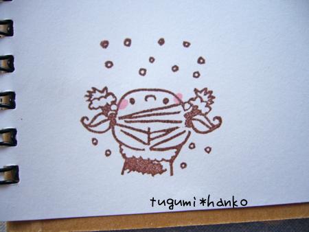 walayuki1.jpg