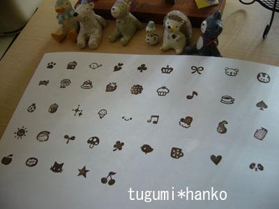 wanpointohanko1.jpg