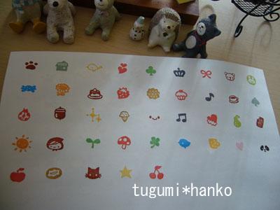 wanpointohanko2.jpg