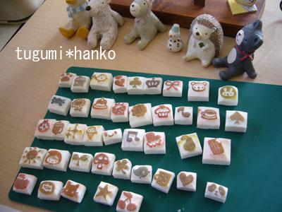 wanpointohanko3.jpg