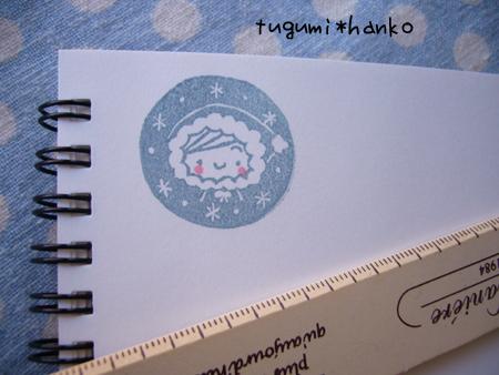 yukinko2.jpg