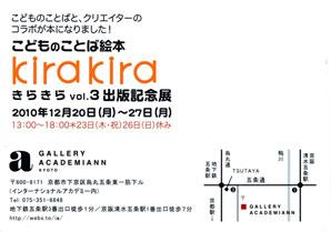 きらきら.jp038-2