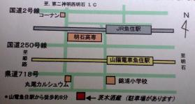 茨木酒造map