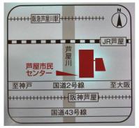 芦屋ルナ・ホールmap