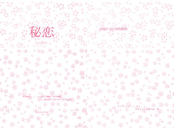 ITM0064193_1.jpg