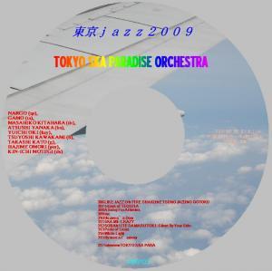東京jazzスカパラ_convert_20100123095202