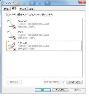 サウンド1_convert_20110117154958