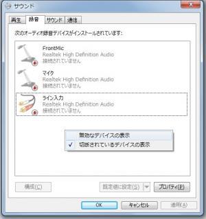 サウンド2_convert_20110117155049