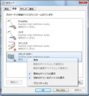 サウンド3_convert_20110117155111