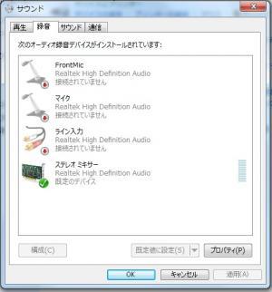 サウンド4_convert_20110117155145