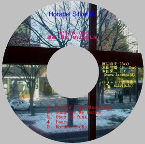 Horace_convert_20091227182256.jpg