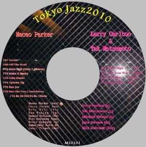 Larry+Carltpn_convert_20110122220528.jpg