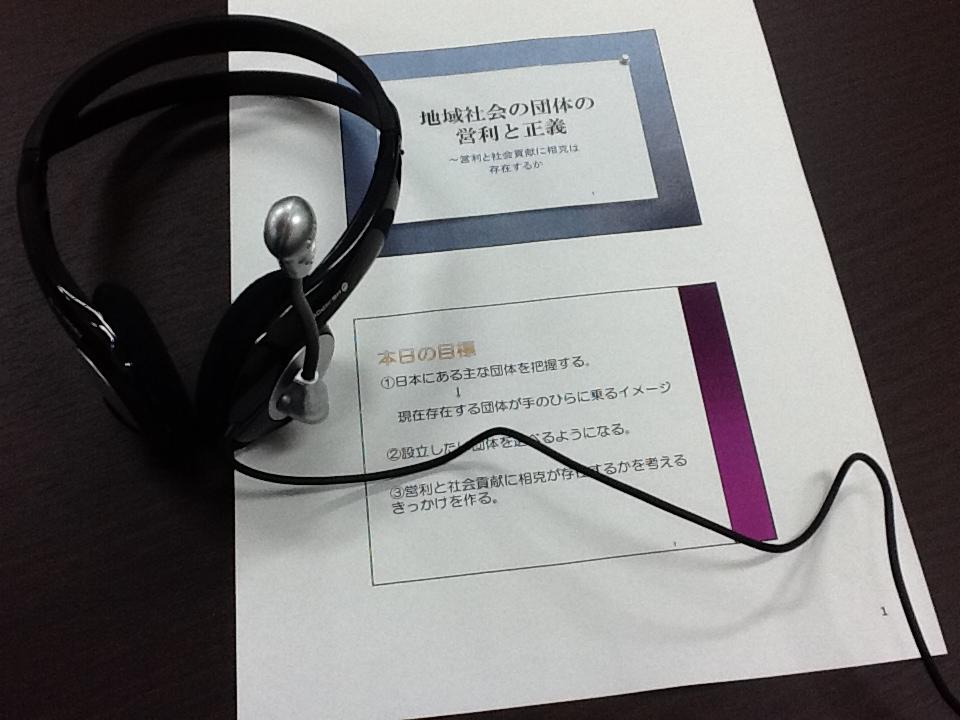 ラジオ250210