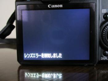 078_convert_20120206132525.jpg