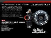 speed21.jpg