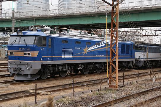 EF510-502.jpg