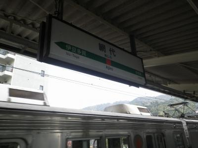 IMGP4393.jpg