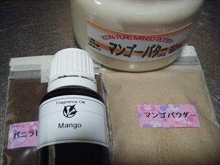 マンゴーop