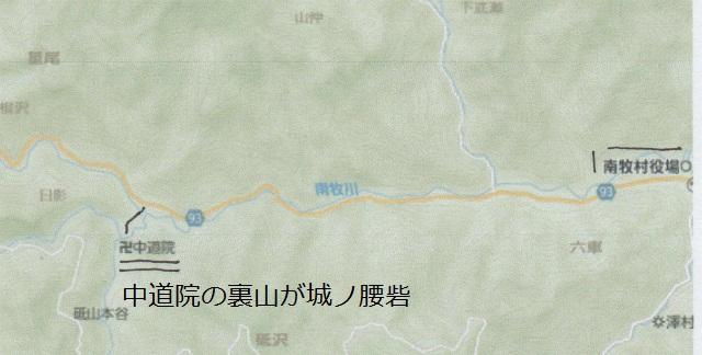 城ノ腰アク