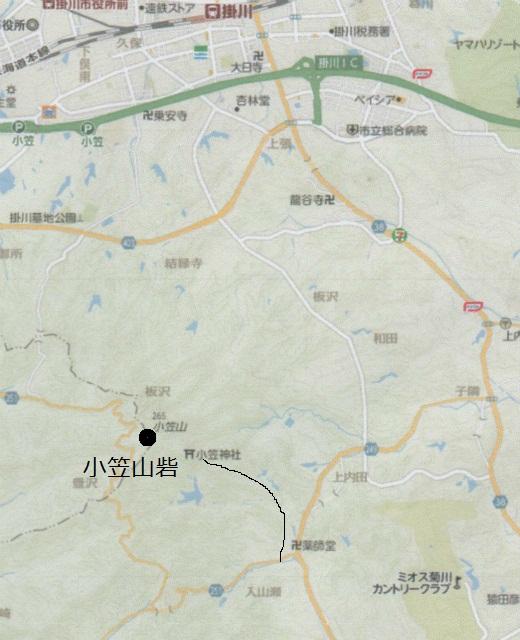 小笠山アク