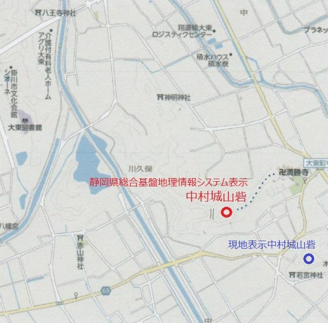 中村城山アク