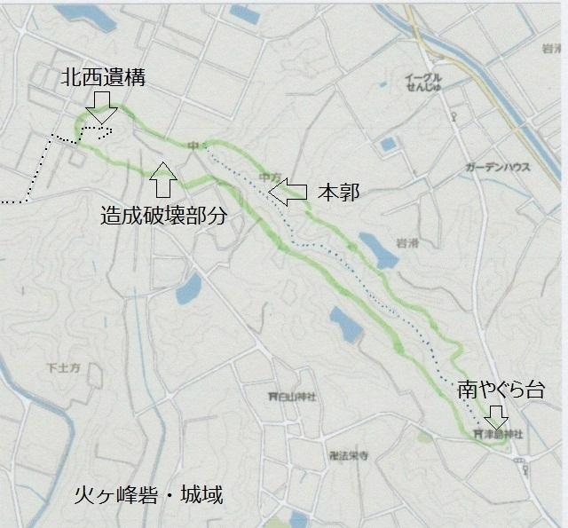 火ヶ峰城域