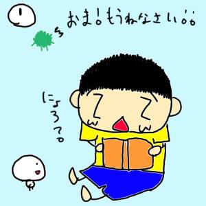 読書2013a