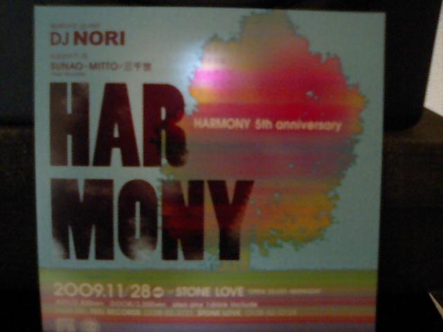 dj nori@harmony hakodate