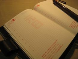 IMG_4887-.jpg